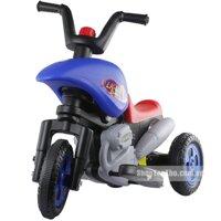 Xe máy điện trẻ em LK-3010