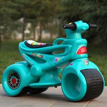 Xe máy điện trẻ em MS-5188