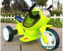 Xe mô tô điện trẻ em HC 1388