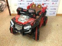 Xe ô tô điện cho trẻ em Jeep KKL-5288