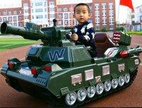 Xe tăng điện trẻ em MY-99