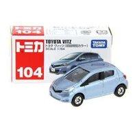 Xe tomica 104 Toyota Vitz - 2477