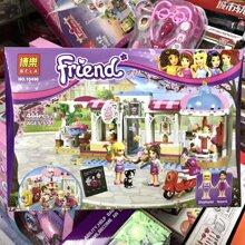 Xếp hình lắp ghép lego BELA Friend 10496
