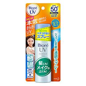 Xịt chống nắng hoàn hảo Biore UV Perfect Spray SPF50+ PA++++ 50g