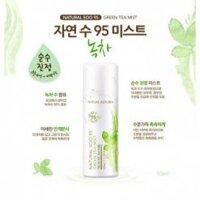 Xịt Khoáng trà xanh NATURE REPUBLIC Natural Soo 95 Green Tea Mist