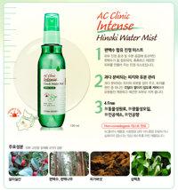 Xịt khoáng trị mụn AC Clinic Intense Hinoki Water Mist ETUDE HOUSE