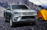 Xe ô tô Toyota Hilux 2.5E