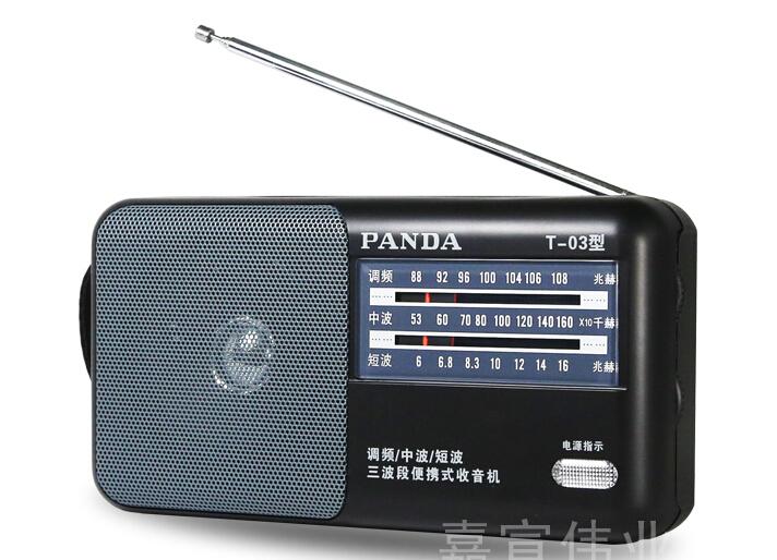 Đài Radio Panda T-03