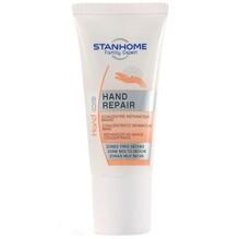 Kem Đặc Trị Và Phục Hồi Da Tay Stanhome Hand Repair - 16515  15ml