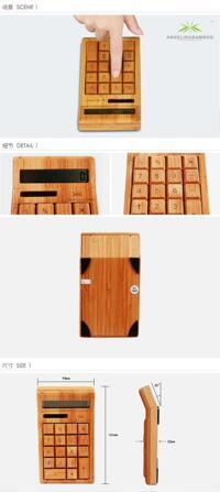 Máy tính gỗ