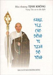 Khai Thị Cho Đồng Tu Tịnh Độ Tông