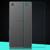 Kính cường lực Sony Xperia Z5 Premium mặt sau Nillkin 9H