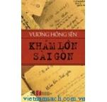 Khám Lớn Sài Gòn