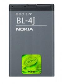 Pin điện thoại Nokia BL-4J