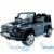 Ô tô điện trẻ em mẫu xe Mercedes Benz - G55 (2 động cơ)