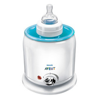 Máy hâm sữa và thức ăn bằng điện Philips AVENT SCF25557 (SCF255/57)
