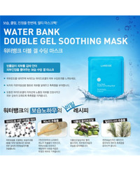 Mặt nạ dưỡng ẩm dịu nhẹ Laneige Water Bank Double Gel Soothing Mask