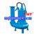 Máy bơm chìm nước thải xây dựng Tsurumi GSZ5-37-6 37KW (bơm bùn)