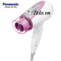 Máy sấy tóc Panasonic EH-NE31-P