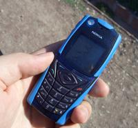 Điện thoại Nokia 5140i