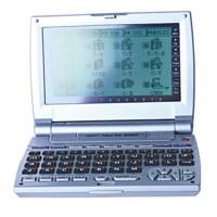 Tân từ điển EVEC-266V - 6 bộ đại từ điển