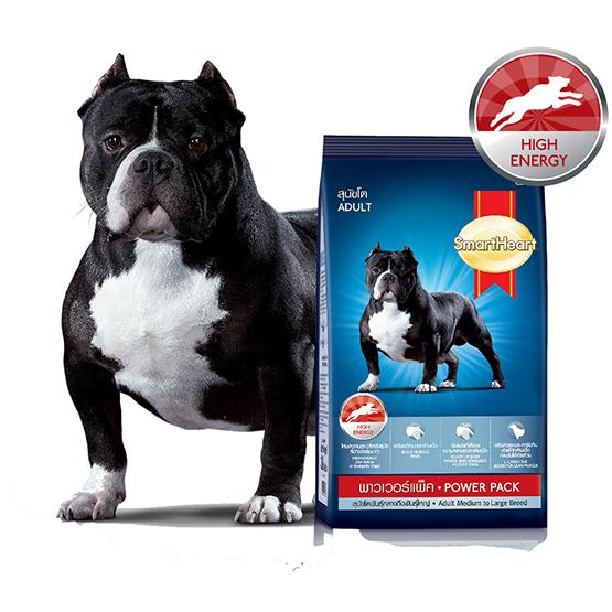 Thức ăn cho chó lớn Smartheart Power Pack - 10 kg
