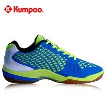 Giày cầu lông Kumpoo KH 280