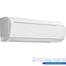 Điều hòa - Máy lạnh Daikin FT35JV1V / R35JV1V - Treo tường, 1 chiều, 12700 BTU
