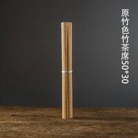 3RST Tre Trà Runner Zen Trà Chiếu Trúc Khô Trà Vải Lanh Lót Cốc Dụng Cụ Pha Trà Phụ Kiện