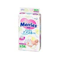 5hộp muối Hảo Hảo Bỉm Merries dán S54 Nội địa Nhật (4-8kg)