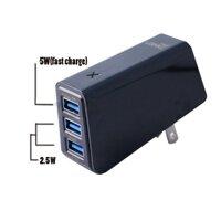 5V 3-Port USB AC Power Adapter by LDNIO