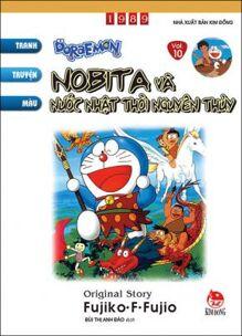Doraemon truyện dài - tập 9 - Nobita và nước Nhật thời nguyên thủy