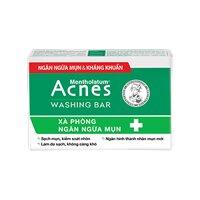 Acnes Washing Bar – Xà phòng kháng khuẩn và ngăn ngừa mụn