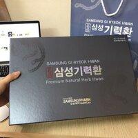 An Cung Ngưu Hoàng 60 viên Hộp Giấy Samsung Hàn Quốc