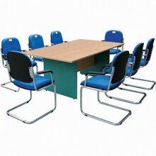 Bàn họp văn phòng ROF2010CN