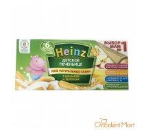 Bánh ăn dặm Heinz sữa, lúa mạch, táo - hộp 160g