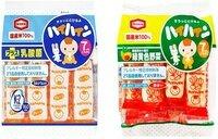 Bánh Gạo Ăn Dặm HaiHain Nhật