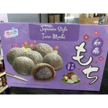 Bánh bao chỉ nhân khoai môn Yuki & Love hộp 210g