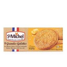 Bánh qui bơ Grande Galette vị muối 150g hiệu St Michel
