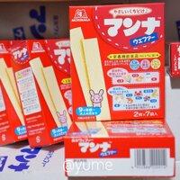 Bánh xốp ăn dặm MORINAGA Nhật Bản