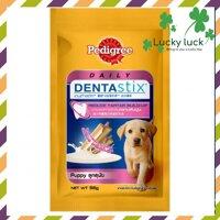 Bánh xương chăm sóc răng chó - Xương nhai Pedigree PD 010