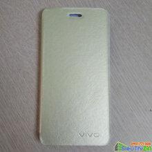 Bao da  điện thoại Vivo V1