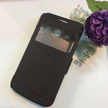 Bao da cho điện thoại Nillkin Samsung I8262