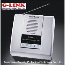 Báo động chống trộm không dây Smarthome SM-269C