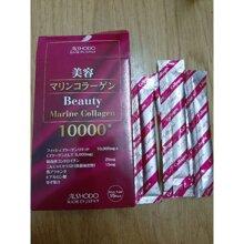 Collagen Beauty Marine 10.000mg hộp 15 gói