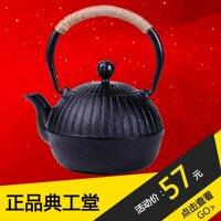 Bếp Từ Trà Giả Nhật Bản Mai Lan Trúc Ấm Gang Giá Đặc Biệt Dưỡng Sinh Không Tráng Dụng Cụ Pha Trà Thủ Công Bong Bóng Ấm Trà Kungfu