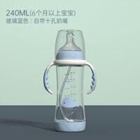 Bình Sữa Cỡ Rộng Dr. Green PPSU Cho Trẻ Sơ Sinh Chai Nhựa Có Ống Hút Đến 180/300Ml