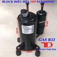 Block điều hòa 2HP PANASONIC hàng hãng dùng cho gas R22