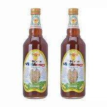 Mật ong rừng U Minh Viethoney chai 700g