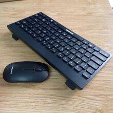 Bộ bàn phím và chuột Newmen K101